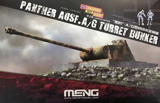 Сборная модель TS-035s Meng Model PANTER AUSF.A/G TURRET BUNKER LIMITED EDITION
